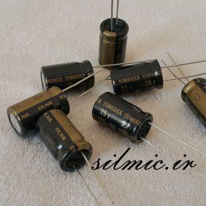 خازن های گرید 220 میکرو فاراد 25 ولت