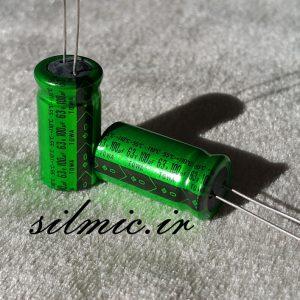 خازن ادیو 100 میکرو فاراد 63 ولت