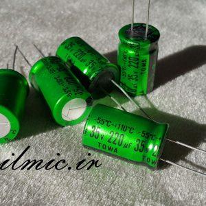 خازن ادیو 220 میکرو فاراد 35 ولت TOWA