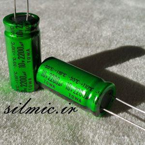 خازن ادیو 2200 میکرو فاراد 10 ولت TOWA