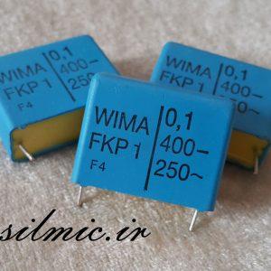 خازن های فرکانسی 100 نانو فاراد 400 ولت
