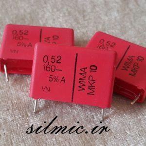 خازن های فرکانس 520 نانو فاراد 160 ولت