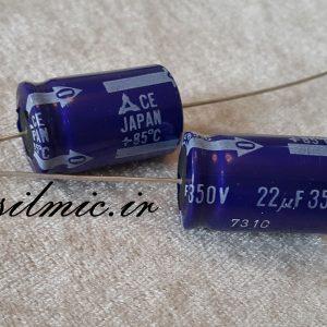 خازن اکسیال 22 میکرو فاراد 350 ولت