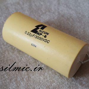 خازن اکسیال 220 نانو فاراد 3000 ولت