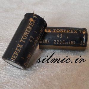 خازن های گرید 2200 میکرو فاراد 42 ولتخازن های گرید 2200 میکرو فاراد 42 ولت