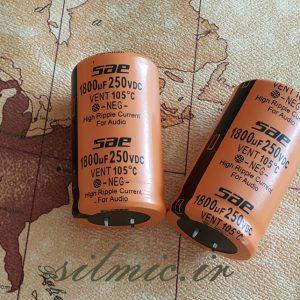 خازن های گرید صوتی 1800 میکرو فاراد 250 ولت SAE