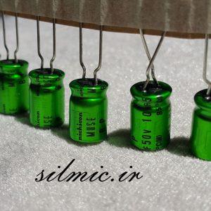 خازن بی پلار 10 میکرو فاراد 50 ولت