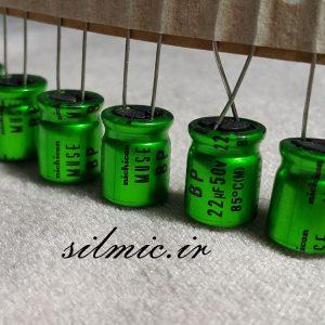 خازن بی پلار 22 میکرو فاراد 50 ولت