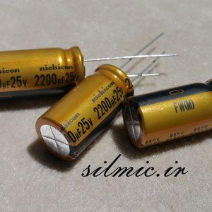 خازن های فای نیچیکون 2200 میکرو فاراد 25 ولت