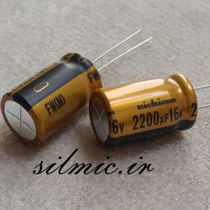 خازن های فای نیچیکون 2200 میکرو فاراد 16 ولت