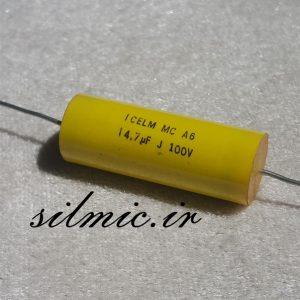 خازن اکسیال 4.7 میکرو فاراد 100 ولت
