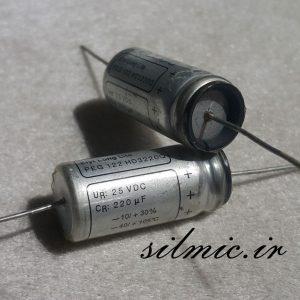 خازن اکسیال 220 میکرو فاراد 25 ولت