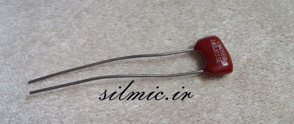 خازن سیلور میکا 240 پیکو فاراد 500 ولت