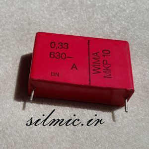 خازن های فرکانس 330 نانو فاراد 630 ولت