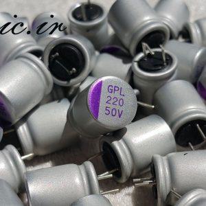 خازن جامد 220 میکرو فاراد 50 ولت