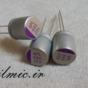 خازن جامد 680 میکرو فاراد 25 ولت