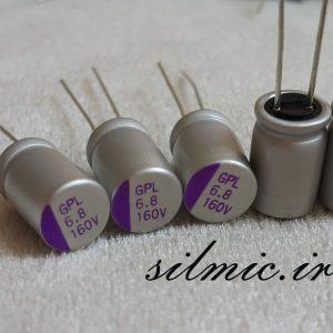 خازن جامد 6.8 میکرو فاراد 160 ولت