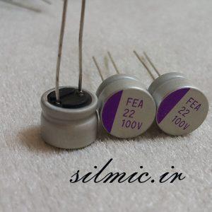 خازن جامد 22 میکرو فاراد 100 ولت