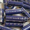 سوپر خازن 10 فاراد 2.5 ولت EATON