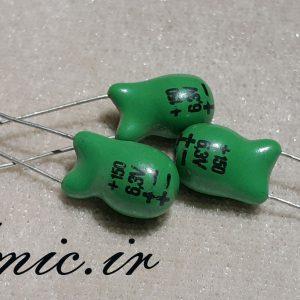 خازن تانتالیوم 150 میکرو فاراد 6.3 ولت
