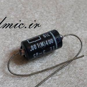 خازن روغنی 1 نانو فاراد 400 ولت