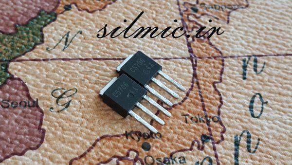 ترانزیستور 2SC5706