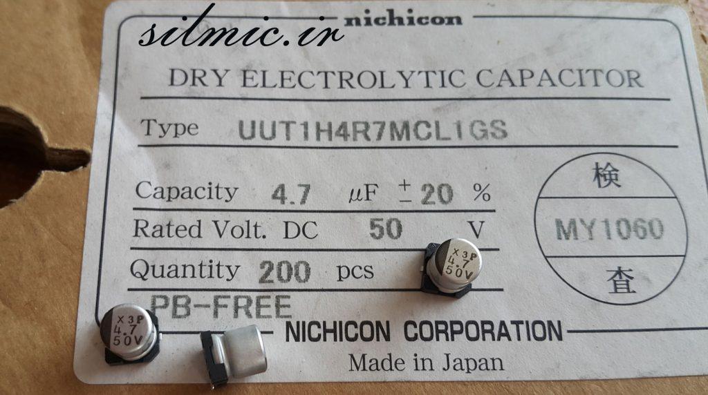 خازن 4.7 میکرو فاراد 50 ولت smd