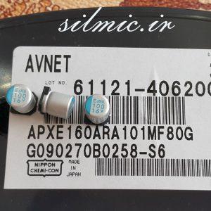 خازن پلیمر جامد 100 میکرو فاراد 16 ولت