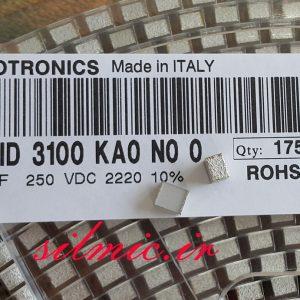 خازن پلی اتیلن 100 نانو فاراد 250 ولت