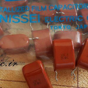 خازن پلی استر 10 میکرو فاراد 35 ولت