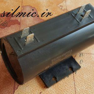 خازن راه انداز موتور 40 میکرو فاراد 380 ولت