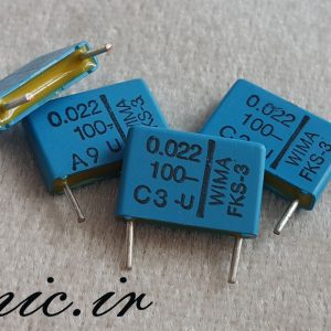 خازن کوپلاژ 22 نانو فاراد 100 ولت