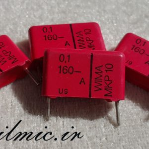 خازن های فرکانس 100 نانو فاراد 160 ولت